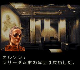 フロントミッションのプレイ日記14:レトロゲーム(スーファミ)_挿絵5