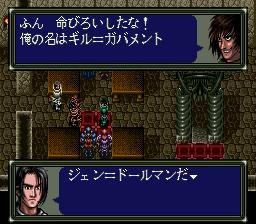 ダークキングダムのプレイ日記1:レトロゲーム(スーファミ)_挿絵13