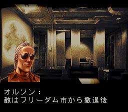 フロントミッションのプレイ日記18:レトロゲーム(スーファミ)_挿絵5
