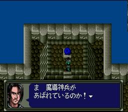 ダークキングダムのプレイ日記10:レトロゲーム(スーファミ)_挿絵16