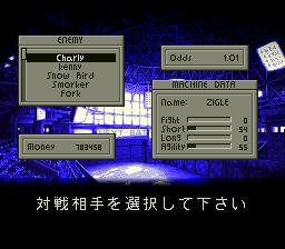 フロントミッションのプレイ日記18:レトロゲーム(スーファミ)_挿絵3