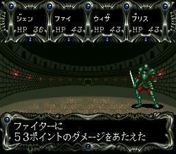 ダークキングダムのプレイ日記3:レトロゲーム(スーファミ)_挿絵14