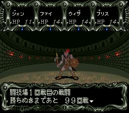 ダークキングダムのプレイ日記3:レトロゲーム(スーファミ)_挿絵8