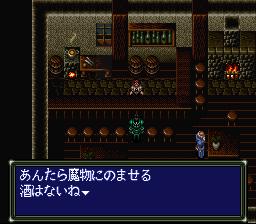 ダークキングダムのプレイ日記10:レトロゲーム(スーファミ)_挿絵2