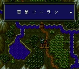 ダークキングダムのプレイ日記12:レトロゲーム(スーファミ)_挿絵4