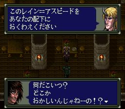 ダークキングダムのプレイ日記12:レトロゲーム(スーファミ)_挿絵19