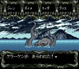 ダークキングダムのプレイ日記10:レトロゲーム(スーファミ)_挿絵7