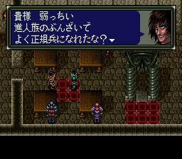 ダークキングダムのプレイ日記1:レトロゲーム(スーファミ)_挿絵6