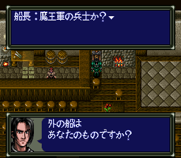 ダークキングダムのプレイ日記10:レトロゲーム(スーファミ)_挿絵3