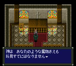 ダークキングダムのプレイ日記3:レトロゲーム(スーファミ)_挿絵21