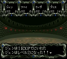 ダークキングダムのプレイ日記3:レトロゲーム(スーファミ)_挿絵11