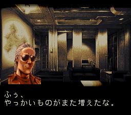フロントミッションのプレイ日記22:レトロゲーム(スーファミ)_挿絵31
