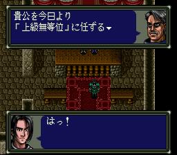 ダークキングダムのプレイ日記10:レトロゲーム(スーファミ)_挿絵21