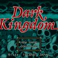 ダークキングダムのプレイ日記1:レトロゲーム(スーファミ)_挿絵1