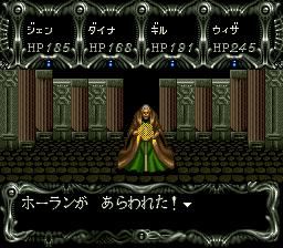 ダークキングダムのプレイ日記12:レトロゲーム(スーファミ)_挿絵16
