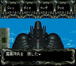 ダークキングダムのプレイ日記10:レトロゲーム(スーファミ)_挿絵19