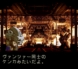 フロントミッションのプレイ日記18:レトロゲーム(スーファミ)_挿絵8