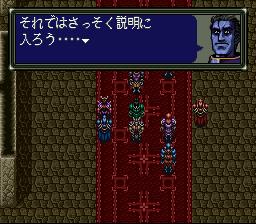 ダークキングダムのプレイ日記1:レトロゲーム(スーファミ)_挿絵21