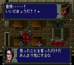 ダークキングダムのプレイ日記1:レトロゲーム(スーファミ)_挿絵8