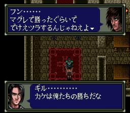 ダークキングダムのプレイ日記10:レトロゲーム(スーファミ)_挿絵22