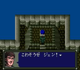 ダークキングダムのプレイ日記10:レトロゲーム(スーファミ)_挿絵14