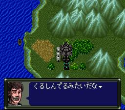 ダークキングダムのプレイ日記10:レトロゲーム(スーファミ)_挿絵17