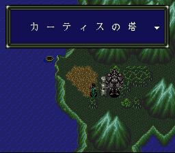 ダークキングダムのプレイ日記10:レトロゲーム(スーファミ)_挿絵9
