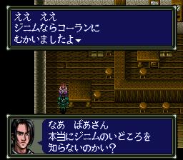 ダークキングダムのプレイ日記12:レトロゲーム(スーファミ)_挿絵3