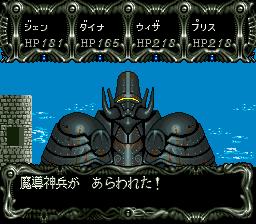 ダークキングダムのプレイ日記10:レトロゲーム(スーファミ)_挿絵18