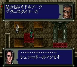 ダークキングダムのプレイ日記1:レトロゲーム(スーファミ)_挿絵14