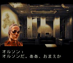 フロントミッションのプレイ日記22:レトロゲーム(スーファミ)_挿絵32