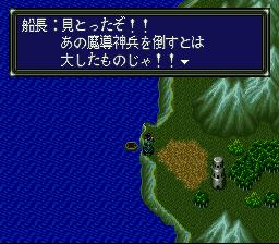 ダークキングダムのプレイ日記10:レトロゲーム(スーファミ)_挿絵20