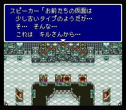 永遠のフィレーナのプレイ日記7:レトロゲーム(スーファミ)_挿絵5