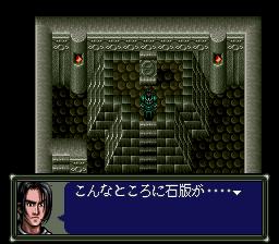 ダークキングダムのプレイ日記10:レトロゲーム(スーファミ)_挿絵12