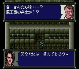 ダークキングダムのプレイ日記12:レトロゲーム(スーファミ)_挿絵13
