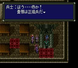 ダークキングダムのプレイ日記1:レトロゲーム(スーファミ)_挿絵5