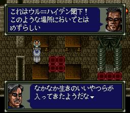 ダークキングダムのプレイ日記1:レトロゲーム(スーファミ)_挿絵15