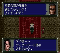 ダークキングダムのプレイ日記16:レトロゲーム(スーファミ)_挿絵15
