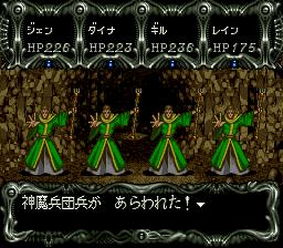 ダークキングダムのプレイ日記14:レトロゲーム(スーファミ)_挿絵7