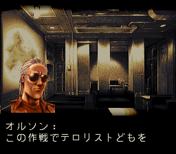 フロントミッションのプレイ日記31:レトロゲーム(スーファミ)_挿絵2