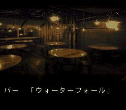 フロントミッションのプレイ日記33:レトロゲーム(スーファミ)_挿絵1