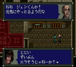 ダークキングダムのプレイ日記17:レトロゲーム(スーファミ)_挿絵7