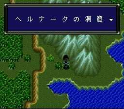 ダークキングダムのプレイ日記17:レトロゲーム(スーファミ)_挿絵16