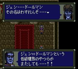 ダークキングダムのプレイ日記16:レトロゲーム(スーファミ)_挿絵25