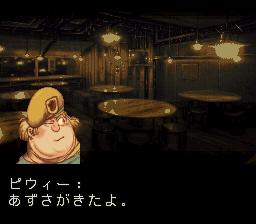 フロントミッションのプレイ日記33:レトロゲーム(スーファミ)_挿絵2