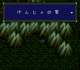 ダークキングダムのプレイ日記17:レトロゲーム(スーファミ)_挿絵12