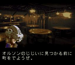 フロントミッションのプレイ日記33:レトロゲーム(スーファミ)_挿絵4
