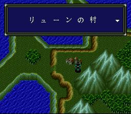 ダークキングダムのプレイ日記16:レトロゲーム(スーファミ)_挿絵9