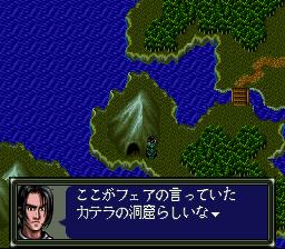 ダークキングダムのプレイ日記14:レトロゲーム(スーファミ)_挿絵5