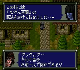 ダークキングダムのプレイ日記15:レトロゲーム(スーファミ)_挿絵10